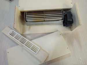 Griglia a protezione del ventilatore